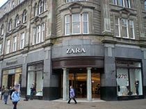 300px-Zara_Dundee